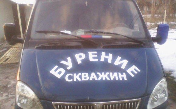 Бурение скважин в Н Новгороде